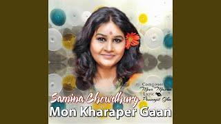 Mon Kharaper Gaan
