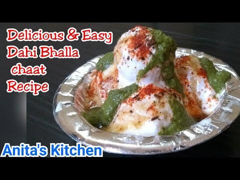 Dahi bhalla Chaat recipe  Dahi bhalla recipe   Street food Recipe   Anita's Kitchen