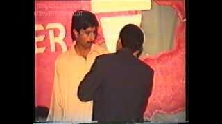 National Anthem by Dr Naseem baloch