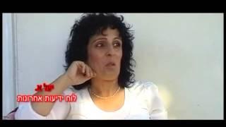 #x202b;נשימה עמוקה עברית 1#x202c;lrm;