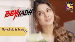 Your Favorite Character | Maya, Bold & Brave | Beyhadh