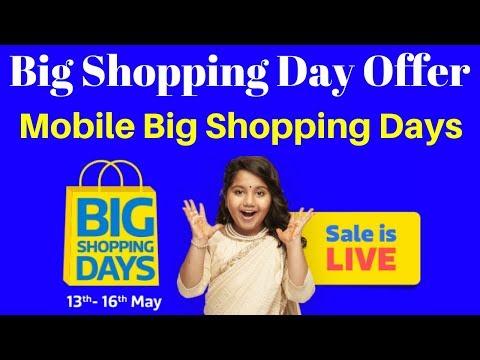 Flipkart Big Shopping Days Offers | Mobile Big Shopping Days Deals and Offers
