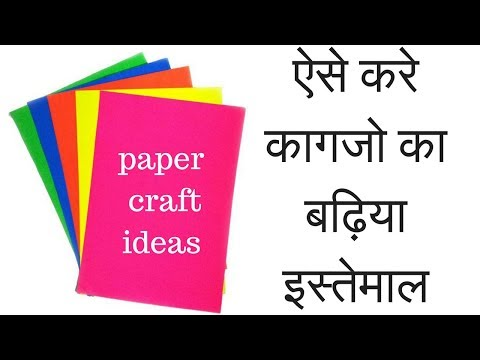 Diy : paper craft - how to make pen holder / art & craft ideas - be crafty