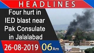 Headlines   6 AM   26 August 2019   92NewsHDUK