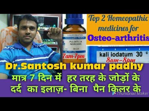 Holistic treatment for rheumatoid arthritis || Top 2 Homeopathy Medicines.