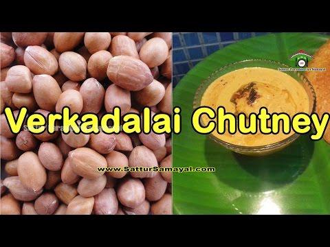 Verkadalai Chutney|Peanut Chutney|வேர்க்கடலை சட்னி | Tamil | -  Sattur Parambariya Samayal