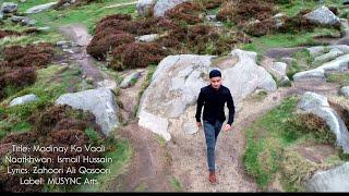 Madinay Ka Valli - Ismail Hussain (Official Music Video)