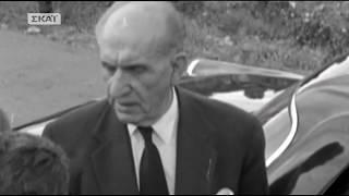 Η Ιστορία με τα δικά του λόγια: Κωνσταντίνος Μητσοτάκης - 26/06/2018