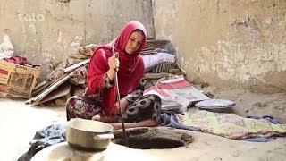 Iftari - Naseem Hashemi helping a needy woman / افطاری - کمک نسیم هاشمی به یک شخص نادار
