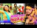 Download  Neelkamal Singh भातार हमार पियले बा HD VIDEO सबसे बड़ा #Dhamaka New Bhojpuri song 2019 MP3,3GP,MP4