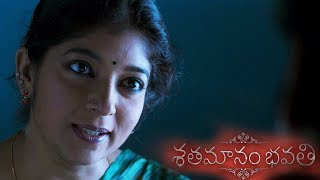 Sharwanand surprises his uncle by bringing his ex lover - Shathamanam Bhavathi
