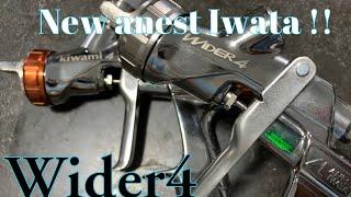 Anest Iwata Wider4 Vs  Anest Iwata Kiwami4 ( comparison)
