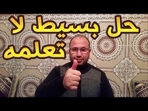 حل بسيط جدا غير معروف لدى الكثيرين لجعل ملفات pdf العربية قابلة لتعديل محتواها