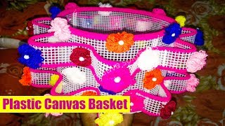 How to make plastic canvas basket new || Canvas basket || Woolen basket
