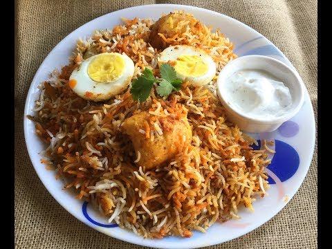How to make Egg Biriyani at Home | Egg Dum Biriyani | Indian Style Anda Biriyani Recipe #274