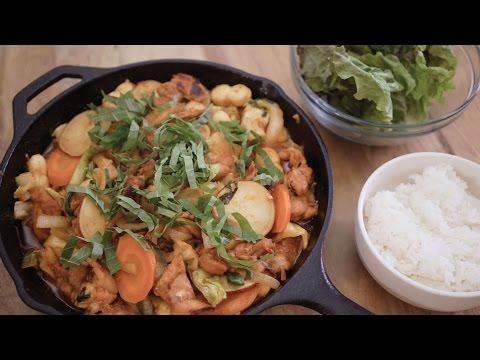 Dak Galbi 닭갈비 - Spicy Korean Chicken w/ Veggies and Tteok