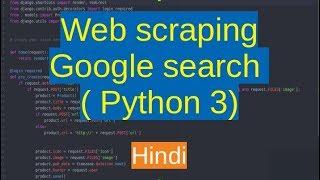 Scraper Python