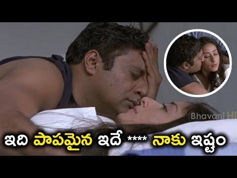 Xxx Mp4 ఇది పాపమైన ఇదే నాకు ఇష్టం Lady Tiger Movie Scenes Nayanthara Prakash Raj 3gp Sex