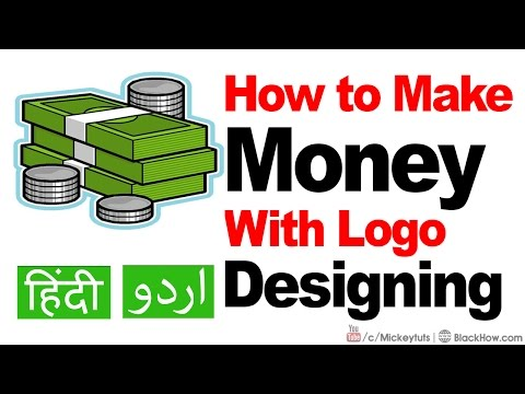 How to Make Money via Logo Designing | Logo Design Scope | Urdu/Hindi Tutorial