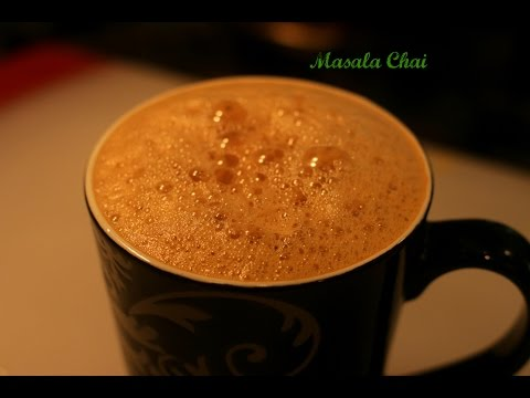 How To Make Masala Chai/Masala Chai