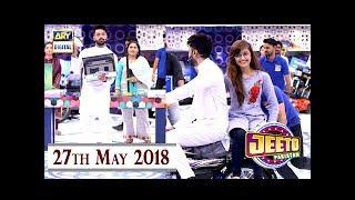 Jeeto Pakistan - Ramazan Special - 27th May 2018 - ARY Digital Show