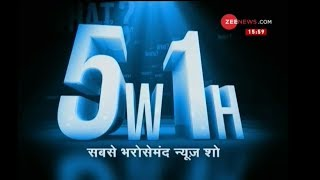 5W1H: Watch top news with research and latest updates, 17th November 2019