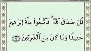سورة آل عمران كاملة بصوت رائع الشيخ السديسي و الشريم ..
