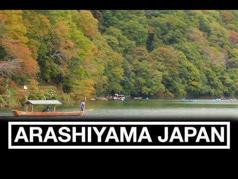 BAMBOO FOREST KYOTO | ARASHIYAMA JAPAN