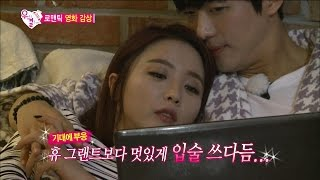 【TVPP】Hong Jin Young - Watching a movie 'Notting Hill', 홍진영 - 남편 품에 쏙 안겨 노팅힐 감상 @ We Got Married