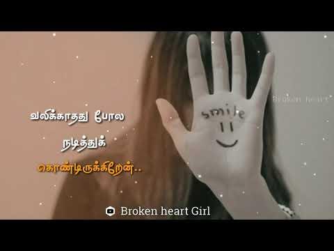 Helo App Tamil Status Videos MP3, Video MP4 & 3GP - WapIndia Eu Org