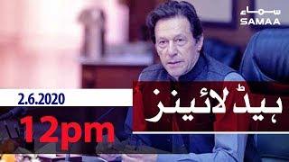 Samaa Headlines - 12pm | PM Imran Khan calls meeting to discuss locust attacks, coronavirus