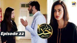 Darr Khuda Say - EP 22 - 12th Nov 2019 - HAR PAL GEO || Subtitle English ||
