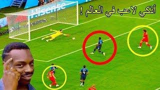#x202b;عندما يستخدم الاعبين الذكاء في كرة القدم ● لن تصدق ماذا حدث ....!!#x202c;lrm;