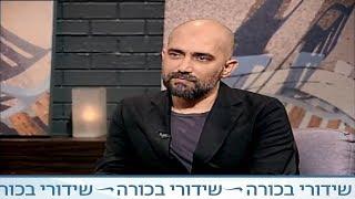 שיחת נפש עונה 7: שלומי אלקבץ