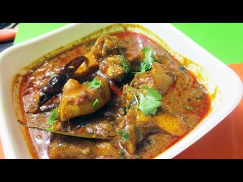 Chicken Korma Recipe in Hindi | Restaurant Style चिकन कोरमा