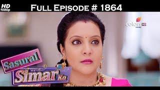 Sasural Simar Ka - 18th June 2017 - ससुराल सिमर का - Full Episode (HD)