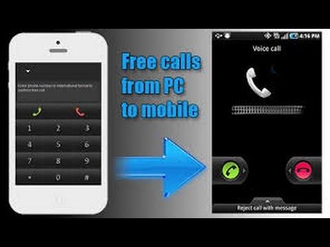How to make free calls by Computer/Mobile online?Free Phone Calls.मुफ्त में कही भी फोन कैसे करे?