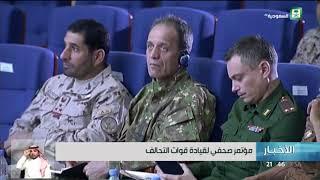 المالكي : مقتل الصماد نهاية حتمية لأي إرهابي في العالم