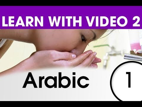 Learn Arabic with Video - Talking About Your Daily Routine