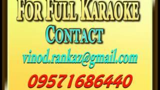 Pankh Hote To Ud Aati Re - Karaoke - Sehara