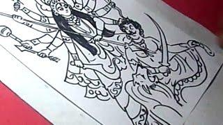 Navdurga Drawing