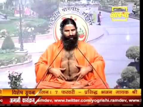Cure For Kidney Disease by Yoga and Herbs (Baba Ramdev)