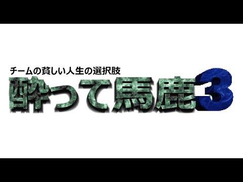 Seiken Densetsu 3 Part 3