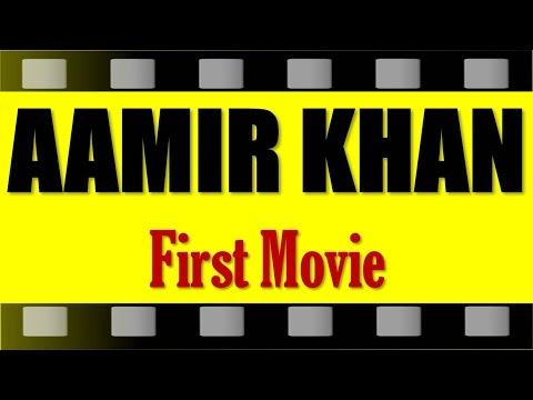 Aamir Khan First Movie   1st Film   Debut Movie Name