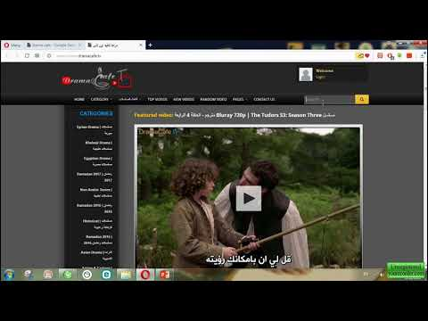 How to Watch movies with Arabic Subtitles for FREE_2017
