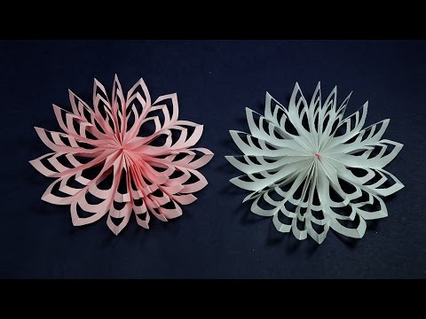 Paper Snowflakes Christmas Craft | How to Make Paper Snowflakes Quickly