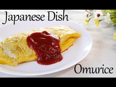 How to Make Omurice (Omelette Rice Recipe)【大好き!】みんな大好きオムライス!