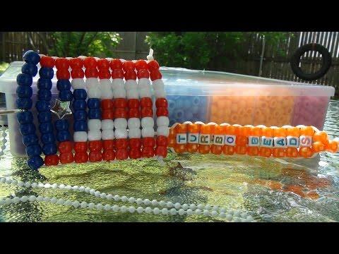 TurboBeads: Puerto Rico flag Tutorial