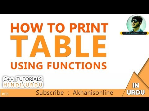 C++ tutorials | how to print table using function