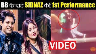 Sidnaz Dance Rehearsal VIDEO For Award Show SIDNAZ Together After Biggboss